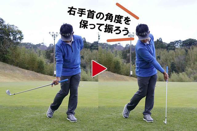 画像1: 100%左足体重で打つ!