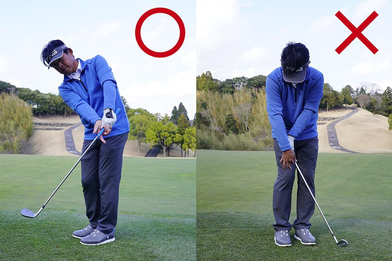 画像1: 【打ち方】 ハンドファーストでボールを横からとらえよう