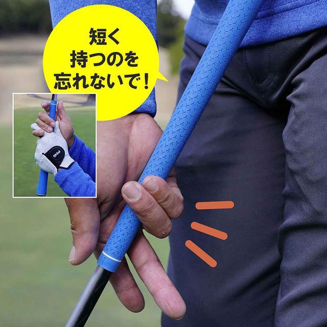 画像: 小指と薬指主体に握る。親指と人差し指主体になると、グリップをつまんで操作する感じが出て手首の角度もほどけやすい