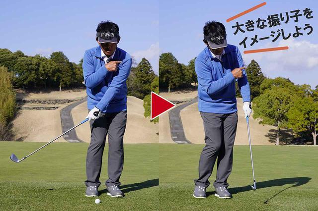 画像3: 【打ち方】 ハンドファーストでボールを横からとらえよう