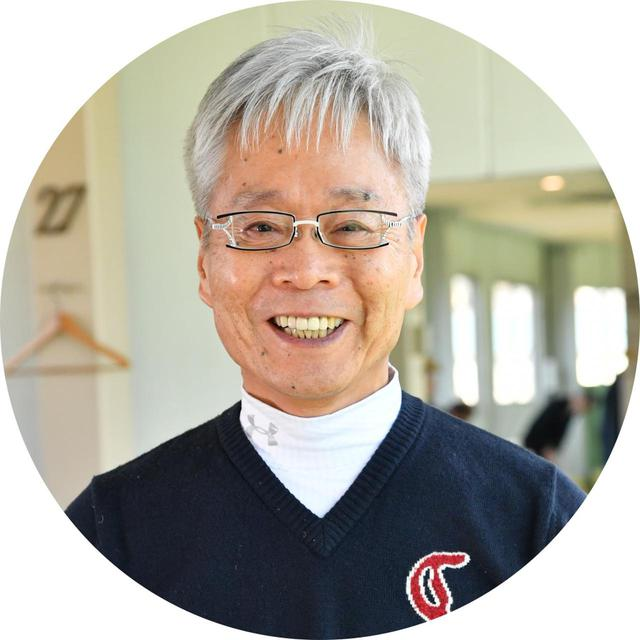 画像: 【教わる人】中西秀夫さん 72歳/ゴルフ歴13年 HC22/165㌢