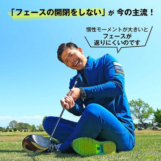 画像: 【解説】大西翔太プロ おおにししょうた。1992年生まれ千葉県出身。青木瀬令奈のコーチ兼キャディとしてツアーに帯同。スウィングだけでなく、ギアへの造詣も深い。ゴルフに関することならなんでも知りたがる研究熱心なイケメンコーチ