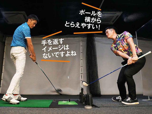 画像1: 【テンフィンガーが飛ぶ理由②】 つかまったボールが打てる