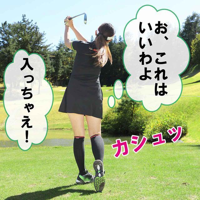 画像1: 【新ルール】タオルを取ってクラブを確認できる? できない?