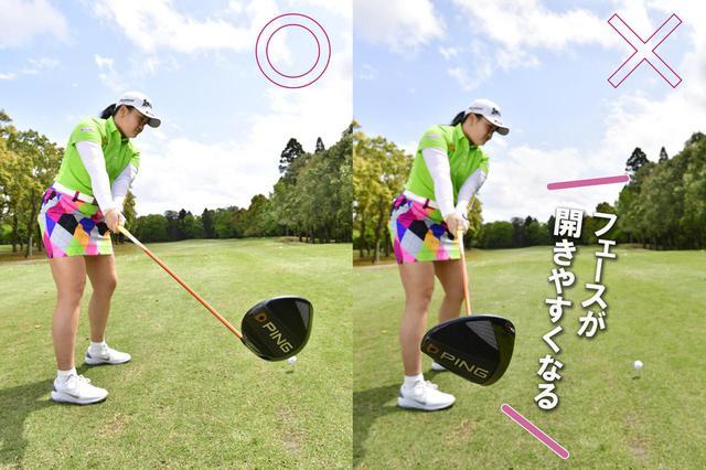 画像2: 3つの注意点