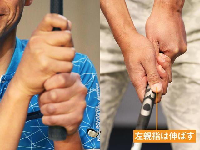 画像: 親指を伸ばしたテンフィンガーグリップの櫻井さん