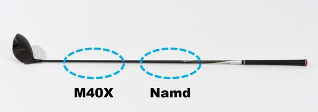 画像: カーボンの技術がココにも! 大きくしなるのに素早く戻る新次元のシャフト