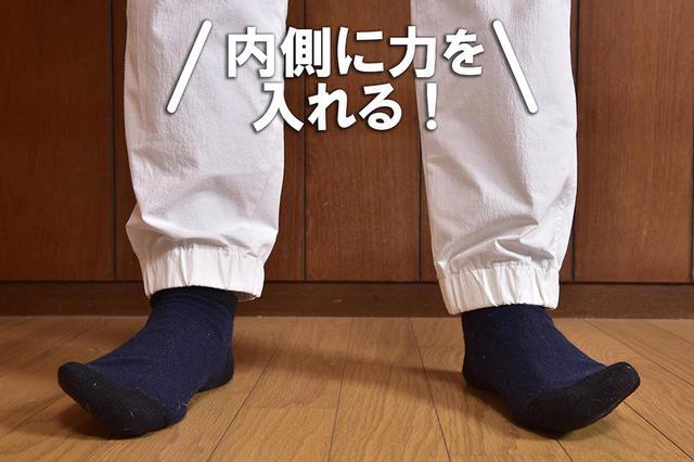 画像3: 【ステップ2】方向性をそろえる