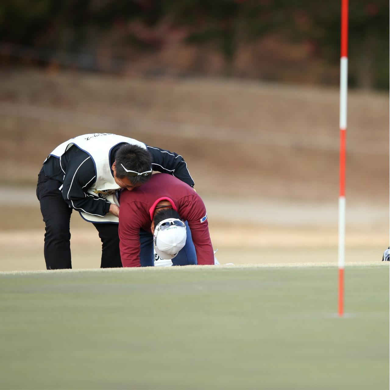 画像13: 【ゴルフ史】記憶と記録に残る。21世紀ニッポンのツアー、そのとき歴史は動いた