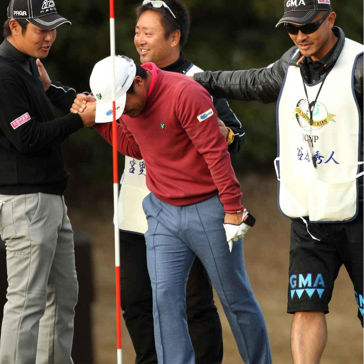 画像14: 【ゴルフ史】記憶と記録に残る。21世紀ニッポンのツアー、そのとき歴史は動いた