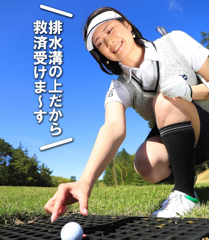 画像1: 【新ルール】インプレー中に、性能の違う球に交換できる? できない?
