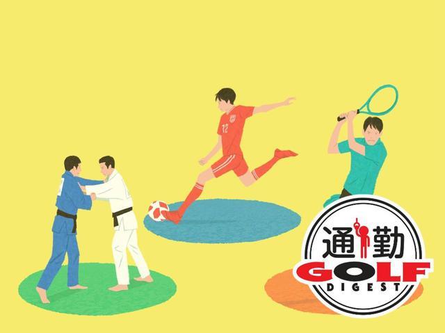 画像: 【通勤GD】Dr.クォンの反力打法 Vol.40「地面を使う」動きがあればどんなスポーツも役に立つ! ゴルフダイジェストWEB - ゴルフへ行こうWEB by ゴルフダイジェスト