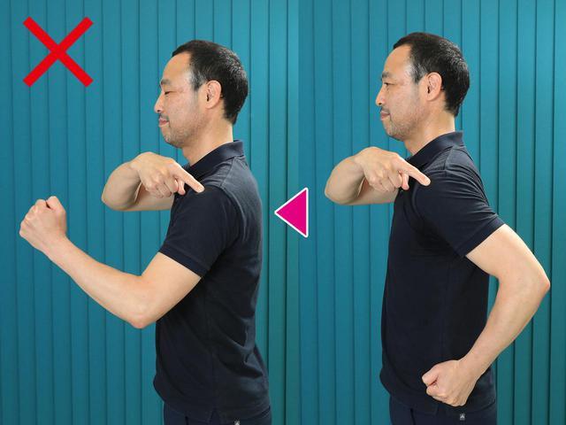 画像2: 【スコアアップ術】技と体と心に効く。いつでもどこでもできる、ゴルフ力上昇ウォーキング