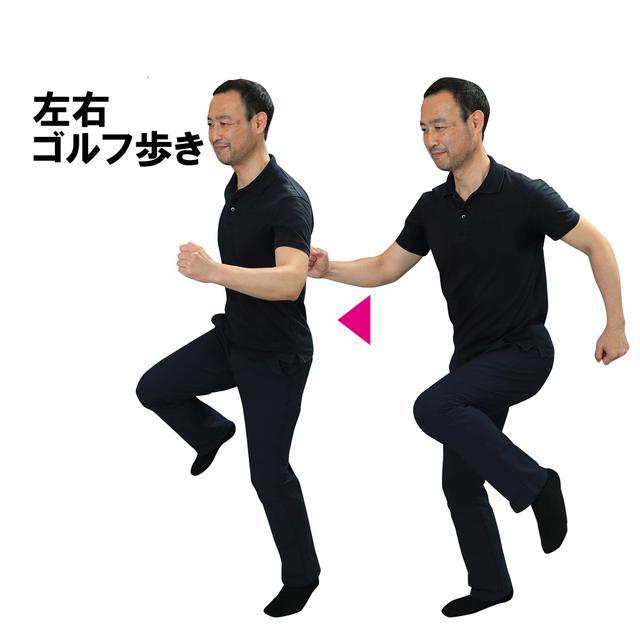 画像: 軸はまっすぐのまま肩を回しその場で左右に歩く。片足ずつ1、2秒止まる感じで。難度が上がりバランス感覚がアップ。コースの傾斜への対応力もつく