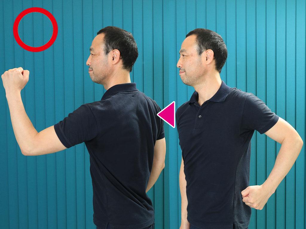 画像1: 【スコアアップ術】技と体と心に効く。いつでもどこでもできる、ゴルフ力上昇ウォーキング