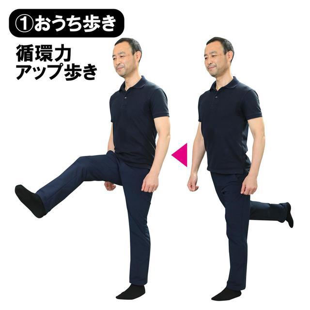 画像: 血液は重力で下には行きやすいが上げるのは大変。筋肉をほぐす運動で上げていく。足を後ろに振り上げ、力を抜くと勝手に足が前に行く感じでその場歩き。腸腰筋や大殿筋、腰や腹の筋肉まで血の巡りがよくなる