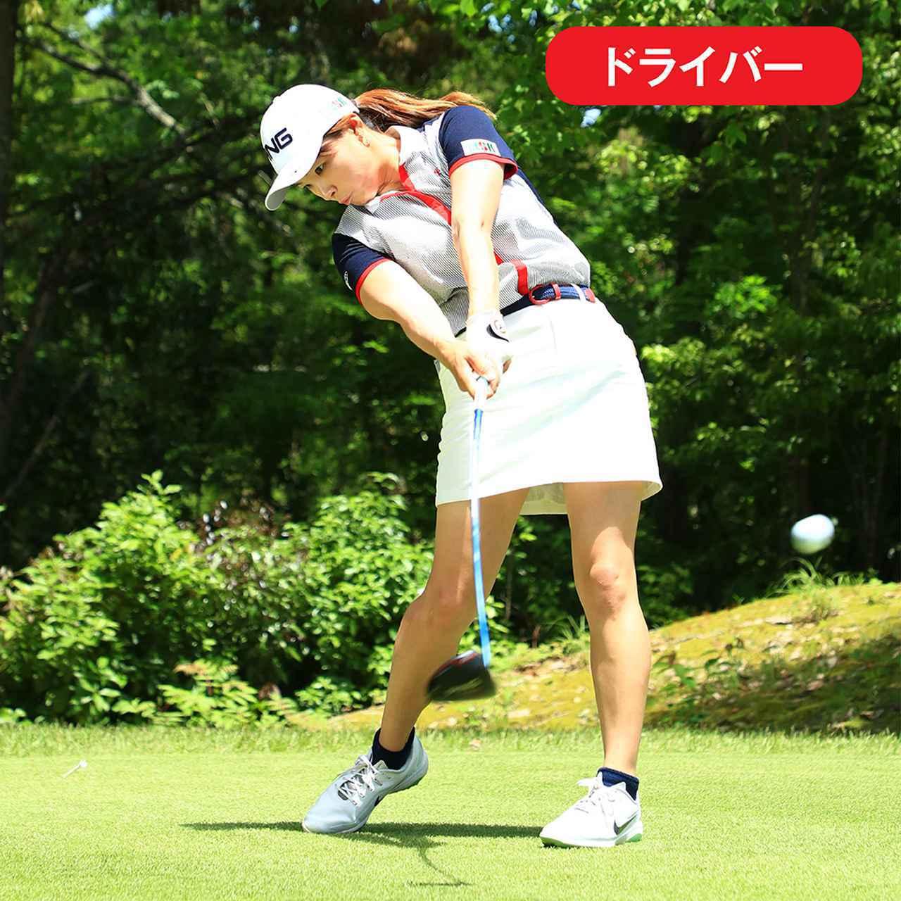 画像13: 【アプローチ】しぶこの10㍎練習法①。青木翔コーチ流、飛んで曲がらないショット力が手に入る!