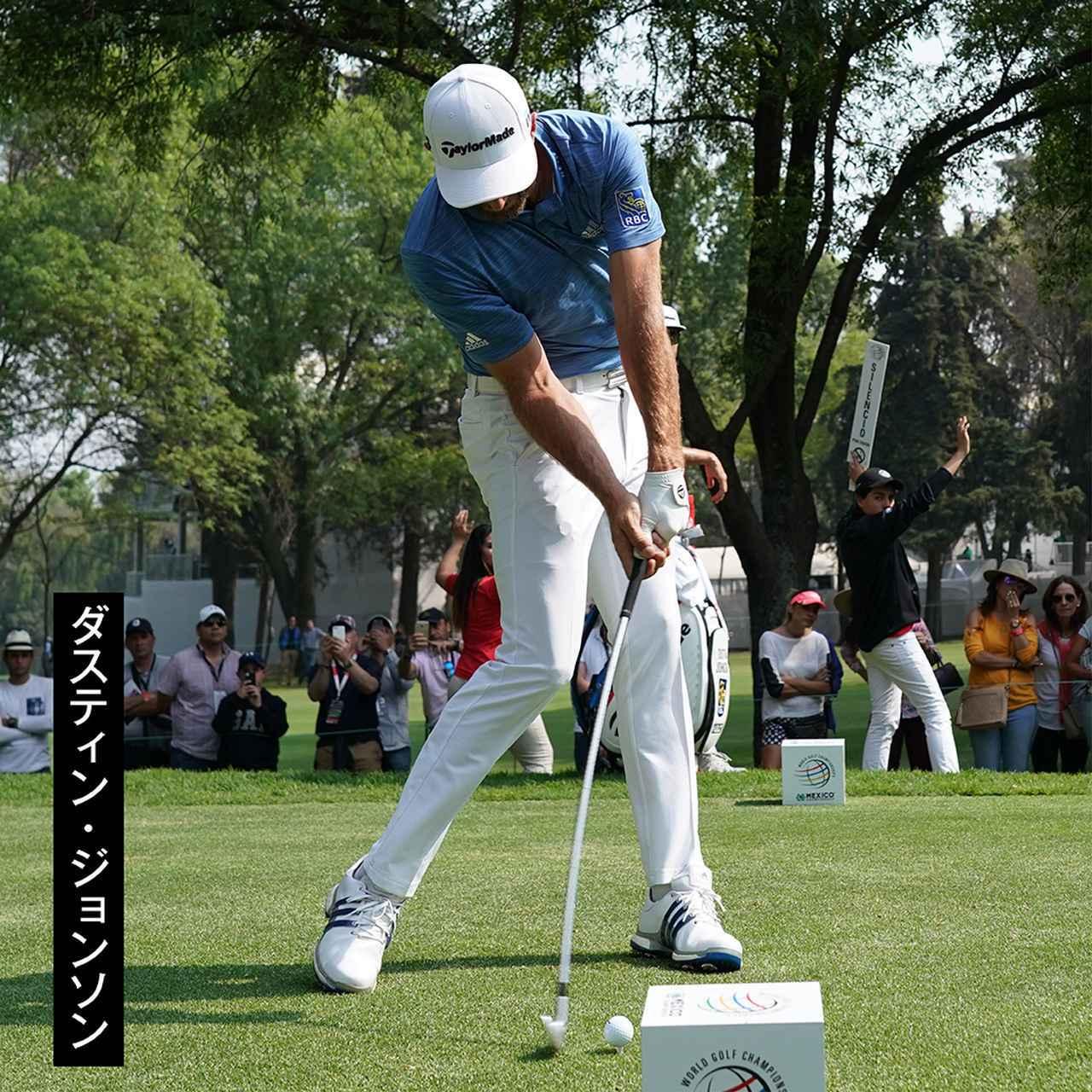 画像1: 【アプローチ】しぶこの10㍎練習法①。青木翔コーチ流、飛んで曲がらないショット力が手に入る!