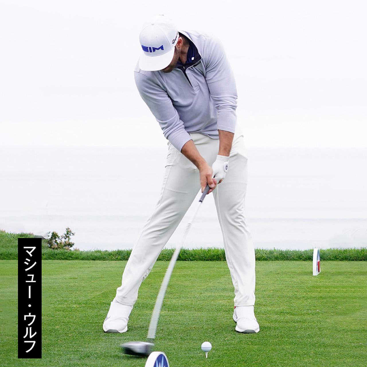 画像7: 【アプローチ】しぶこの10㍎練習法①。青木翔コーチ流、飛んで曲がらないショット力が手に入る!