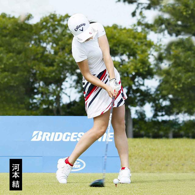 画像10: 【アプローチ】しぶこの10㍎練習法①。青木翔コーチ流、飛んで曲がらないショット力が手に入る!