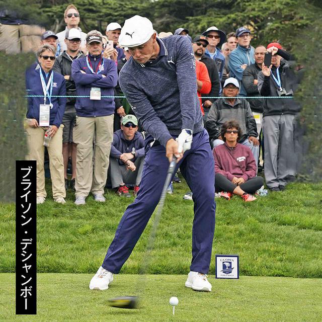 画像11: 【アプローチ】しぶこの10㍎練習法①。青木翔コーチ流、飛んで曲がらないショット力が手に入る!