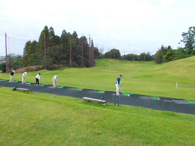 画像: 霞南ゴルフ倶楽部のドライビングレンジ