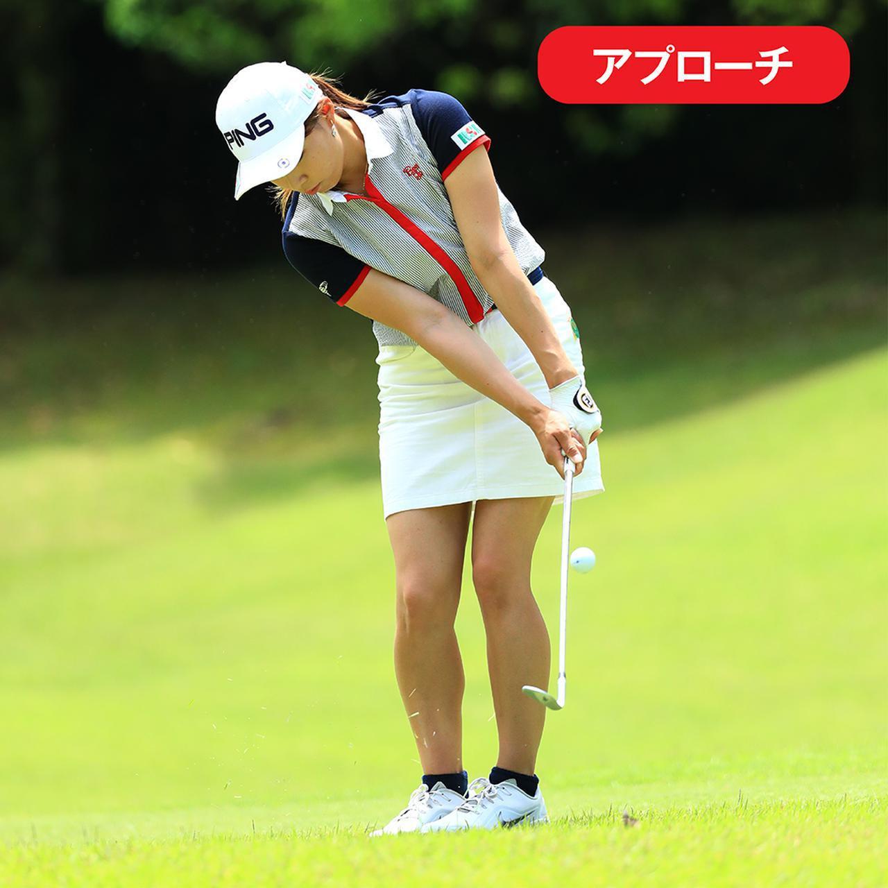 画像15: 【アプローチ】しぶこの10㍎練習法①。青木翔コーチ流、飛んで曲がらないショット力が手に入る!