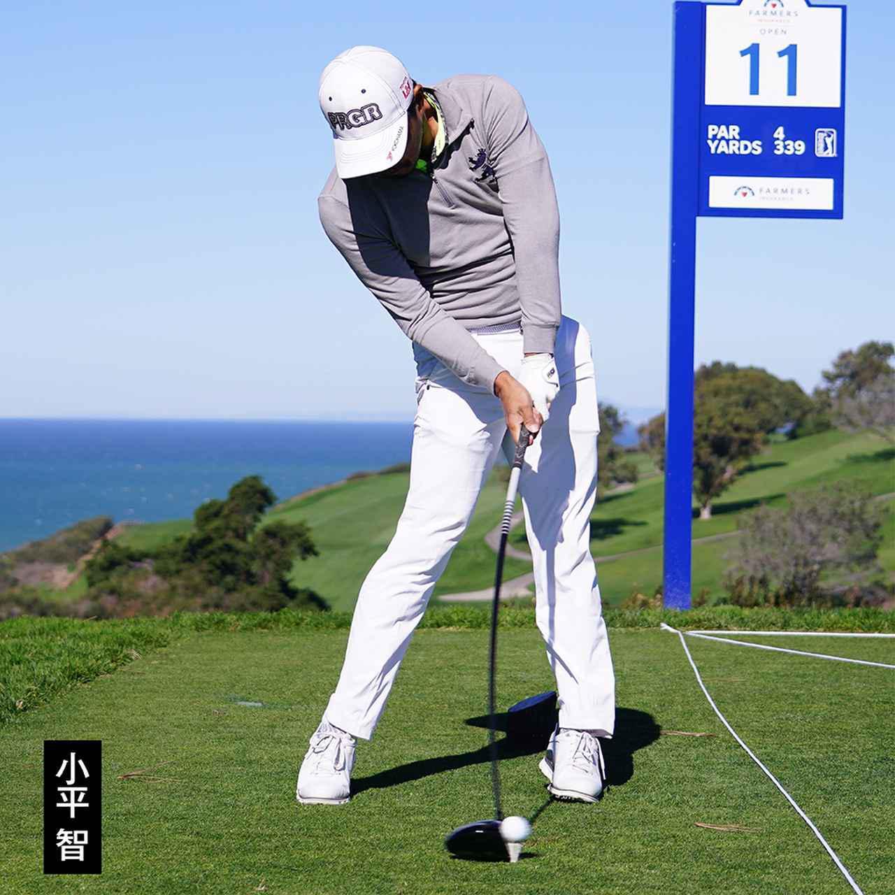 画像2: 【アプローチ】しぶこの10㍎練習法①。青木翔コーチ流、飛んで曲がらないショット力が手に入る!