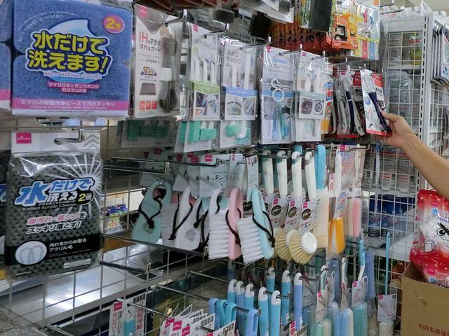 画像: 100円ショップのキッチングッズが大活躍!