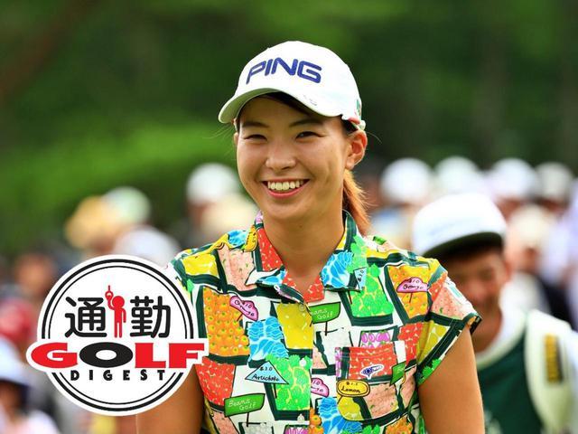 画像: 【通勤GD】メジャーチャンプコーチ青木翔の「笑顔のレシピ」Vol.6 まずは「楽しさ」を教える。「技術論」はずっと後 ゴルフダイジェストWEB - ゴルフへ行こうWEB by ゴルフダイジェスト