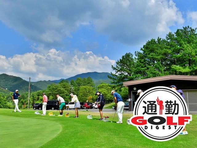 画像: 【通勤GD】メジャーチャンプコーチ青木翔の「笑顔のレシピ」Vol.7 子どもを変えたいならまずは自分を変えてみましょう ゴルフダイジェストWEB - ゴルフへ行こうWEB by ゴルフダイジェスト