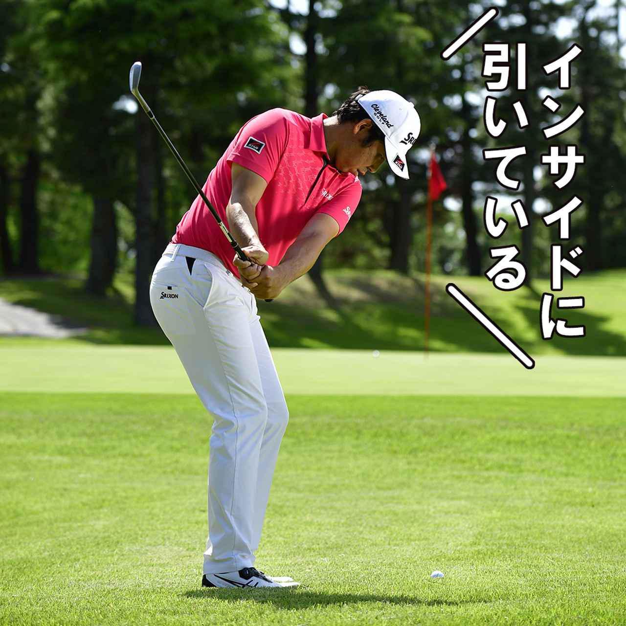 画像4: 【アプローチ】簡単に寄せられるラフからの30Y。手強いラフはフェースを開く!