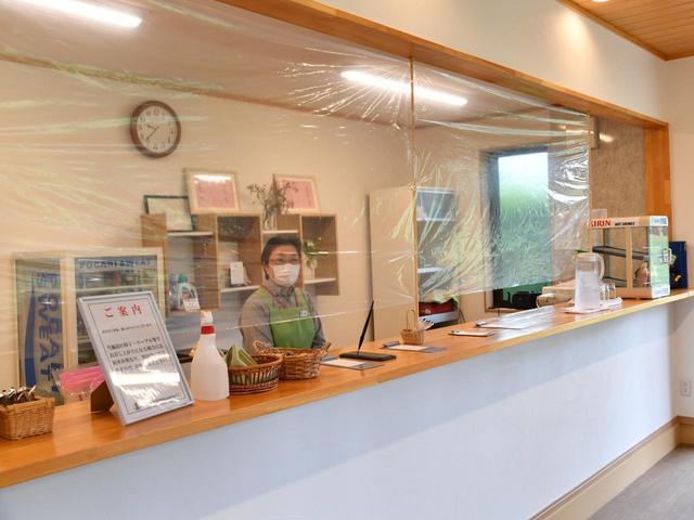 画像: 【コースのコロナ対策】飛沫感染防止・消毒液設置