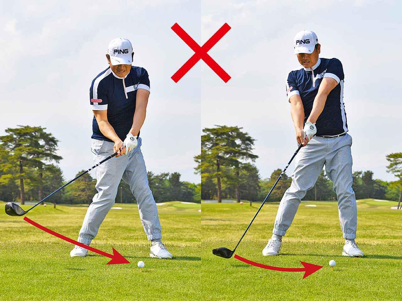 画像2: 【ポイント②】 手先を使わず体の回転でクラブを下ろす