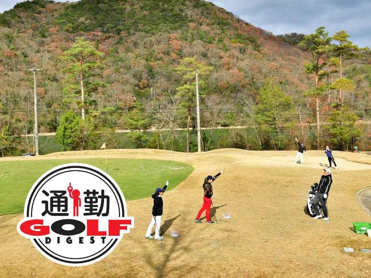 画像: 【通勤GD】メジャーチャンプコーチ青木翔の「笑顔のレシピ」Vol.8 考えや思いを言葉にしてみると課題が見えてくる ゴルフダイジェストWEB - ゴルフへ行こうWEB by ゴルフダイジェスト