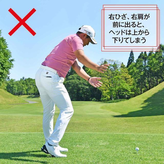 画像3: インパクトの先で速く振る3つのポイント