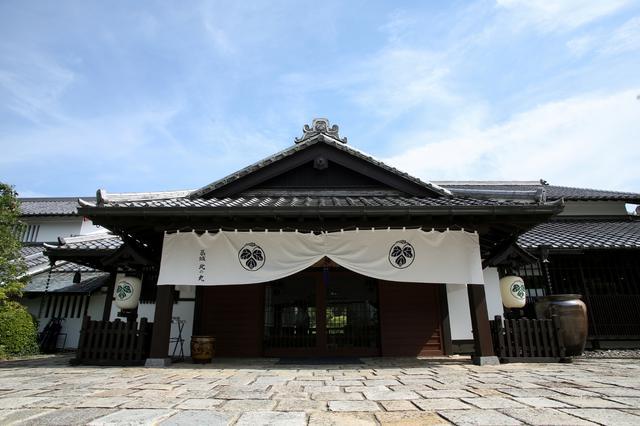 画像1: 古民家の名宿「葛城 北の丸」に宿泊