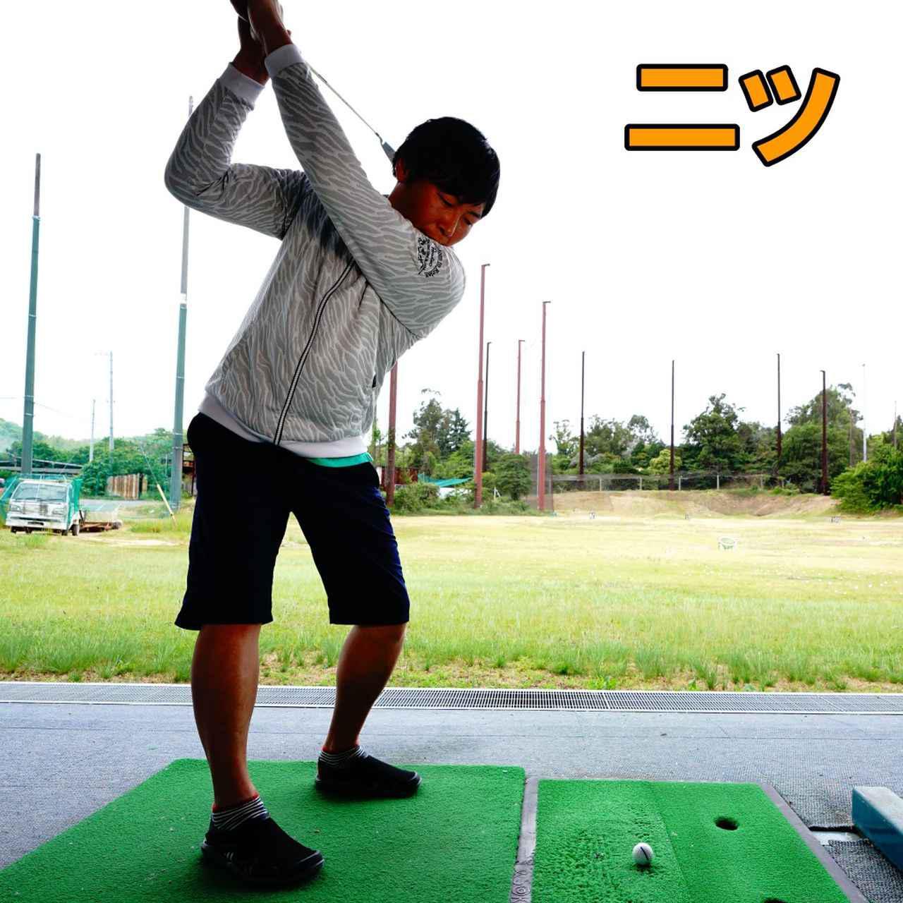 画像1: 【通勤GD】遊ぶつもりでやってみて! Vol.5 スクェアアドレスと3秒打ちで基礎固め!? ゴルフダイジェストWEB