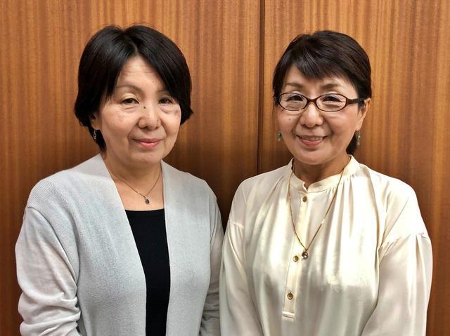 画像: 柿内恵子さん(右)と佐藤敬子さんは双子の姉妹。
