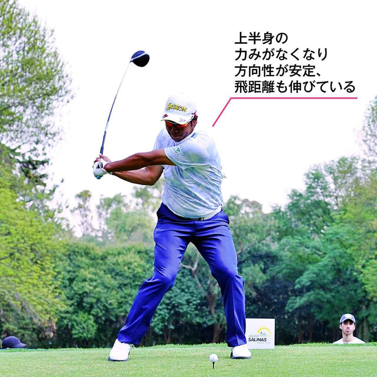 画像3: 【松山英樹】新スウィング&新パット。振りは速く、パットは五角形から三角形に!