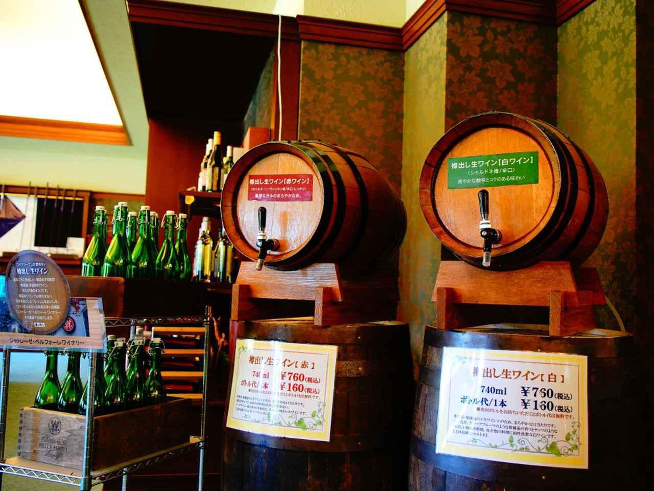 画像: シャトレーゼヴィンテージGCのワイン樽。ボトルに詰めて持ち帰ることもできる(有料)