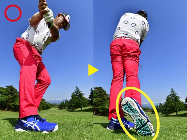 画像: 足はしっかり使う!