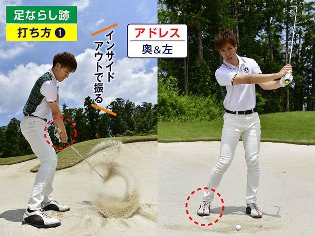 画像: 振った後も右足に体重が残るバランスで立つ