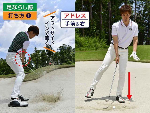 画像: 左足へしっかり体重を乗せておく
