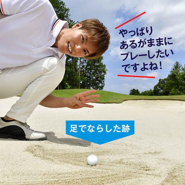 画像: 兼濱開人プロ かねはまかいと。1990年生まれ沖縄県出身。中学時代に九州ジュニア優勝。高校1年でQTを受験し、翌年チャレンジツアーに参戦する。若手理論派プロとして活躍が目覚ましい新進気鋭のプロコーチ。現在『広尾ゴルフインパクト』でコーチを務める指導