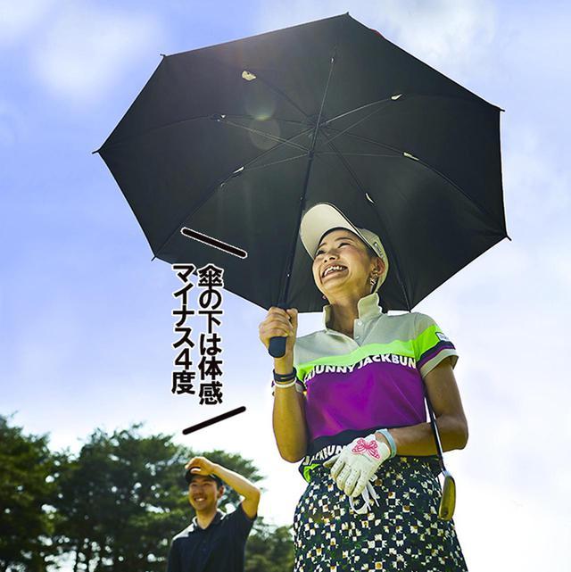 画像: まだ〝銀傘〞使ってますか