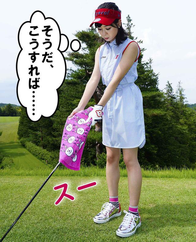 画像: 【新ルール】手が汗でびしょびしょ。タオルを巻いてスウィングしてもいい? - ゴルフへ行こうWEB by ゴルフダイジェスト