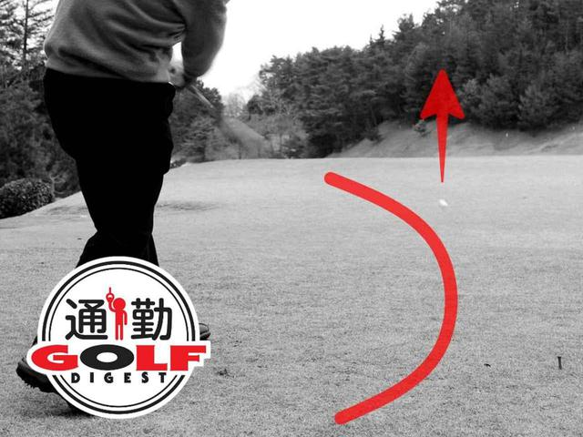 画像: 【通勤GD】高松志門・奥田靖己の一行レッスンVol.46 「左に振って左に飛ばすな。」 ゴルフダイジェストWEB - ゴルフへ行こうWEB by ゴルフダイジェスト