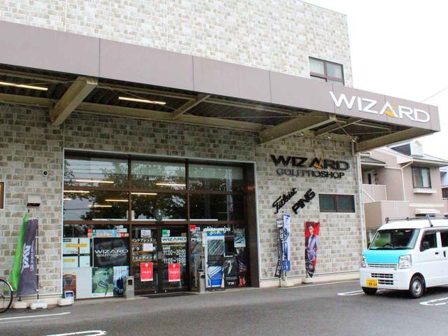 画像: 口コミの発信地。京都市西京区のゴルフ工房「ウィザード」