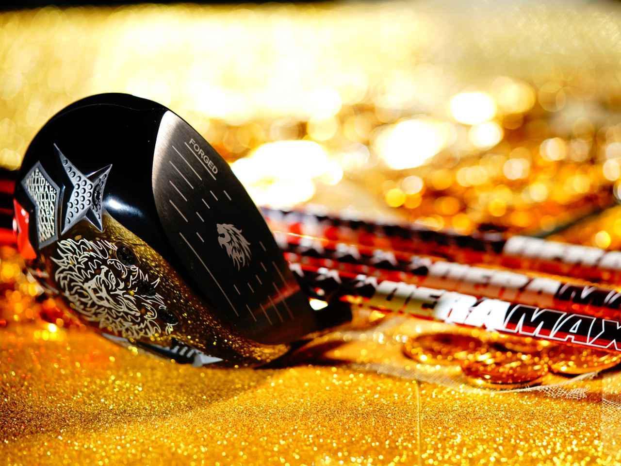 画像: まさに黄金スペック! 「カールヴィンソン赤デラカスタム」